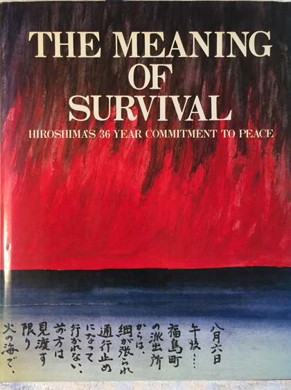 The_meaning_of_survial